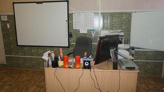 Лаборатория технических средств информатизации